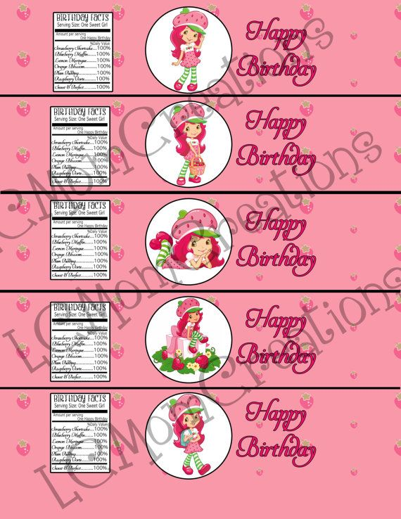 Strawberry Shortcake Water Bottle Labels By LCMomCreations