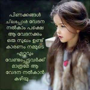 Girl Feeling Alone Quotes Malayalam 57122 Usbdata