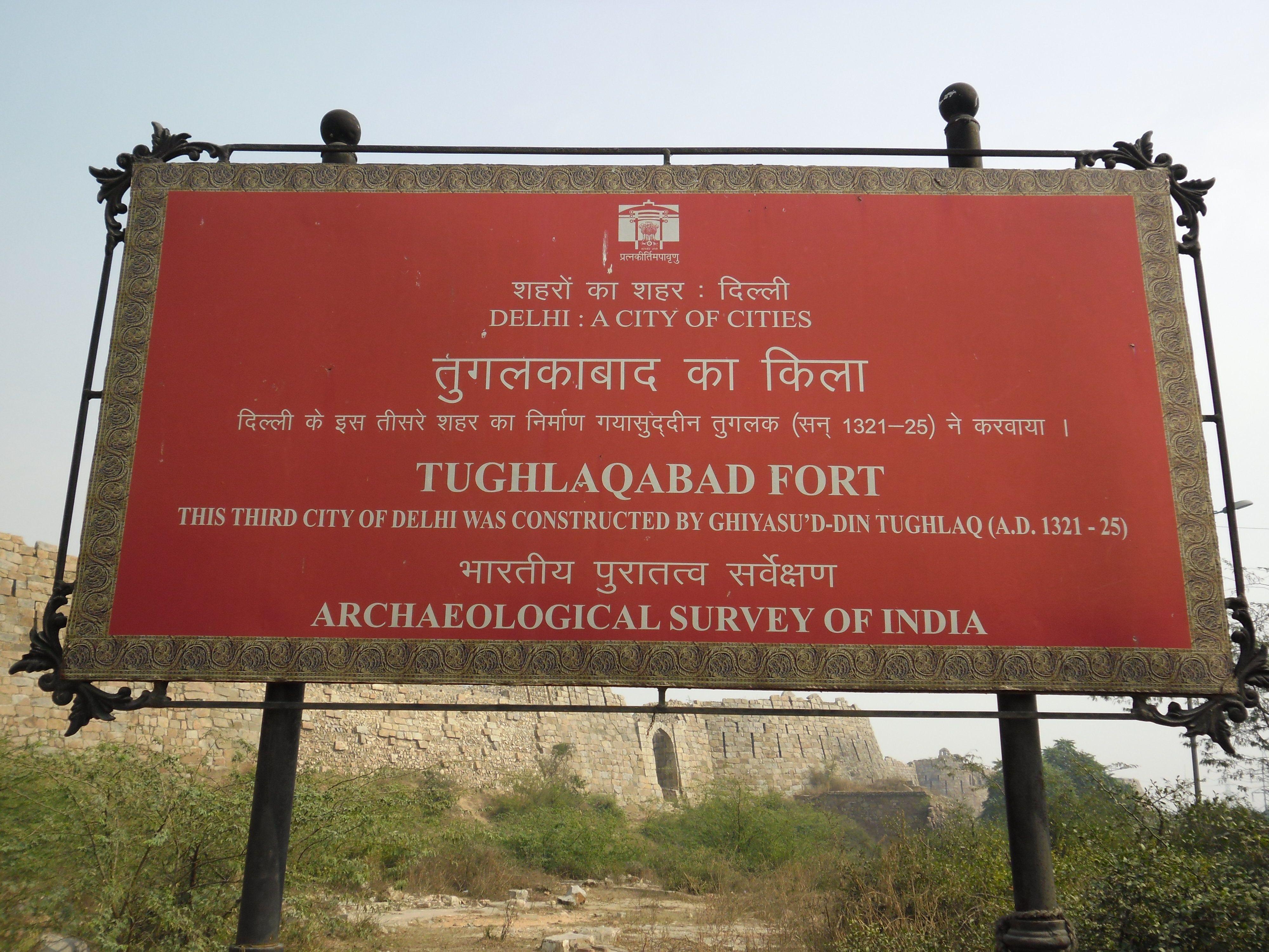 Tughluqabad (1323 A.D.).. The fourth city of Delhi.. http://travelerrohan.blogspot.in/2012/02/tughluqabad-1323-ad-legacy-of-delhi-vol.html