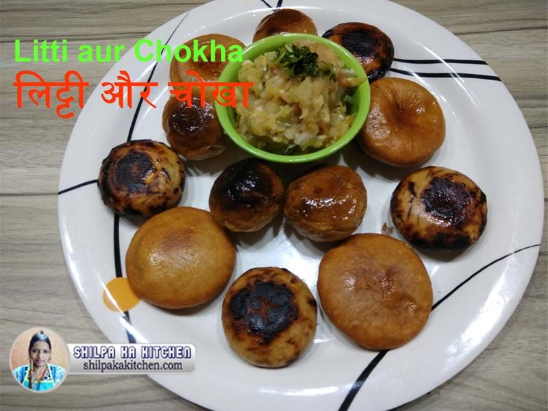 Litti aur chokha watch this litti aur litti aur chokha popular recipesindian forumfinder Image collections