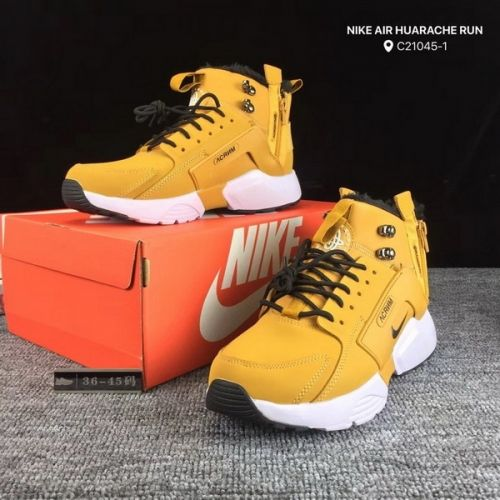 e5b7932129d9 Nike Air Huarache Mid Nebs Mens Womens Rattan Yellow White ...