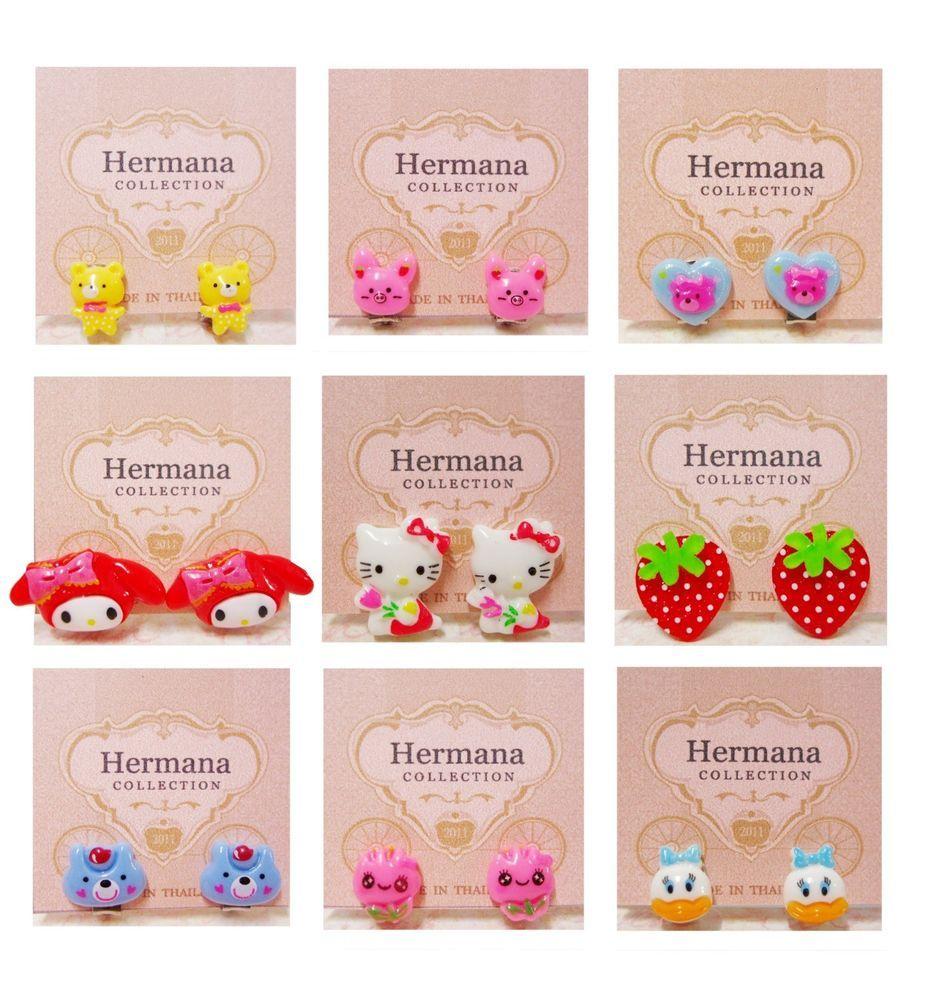 9 Pairs Lot Of Girls Kids Clipon Earrings Cute Kawaii For Women Children  Gift