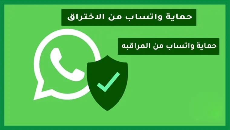 تحميل تحديث واتس اب ايرو Whatsapp Aero ايرو واتساب ضد الحظر اخر إصدار للاندرويد واتس اب ايرو Whatsapp Aero اخر إصد Incoming Call Screenshot Incoming Call Aero