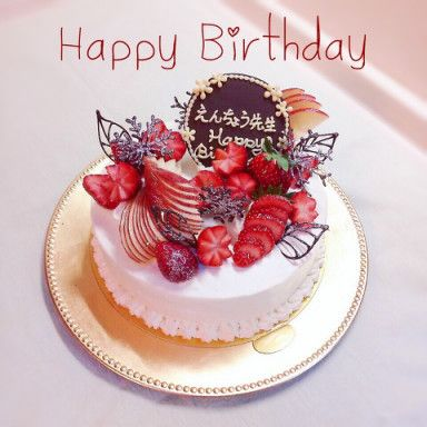 Ameba アメーバ デザート ケーキ スイーツ ケーキ