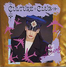 45cat - Culture Club - The War Song / La Cancion De Guerra - Virgin - UK - VS 694
