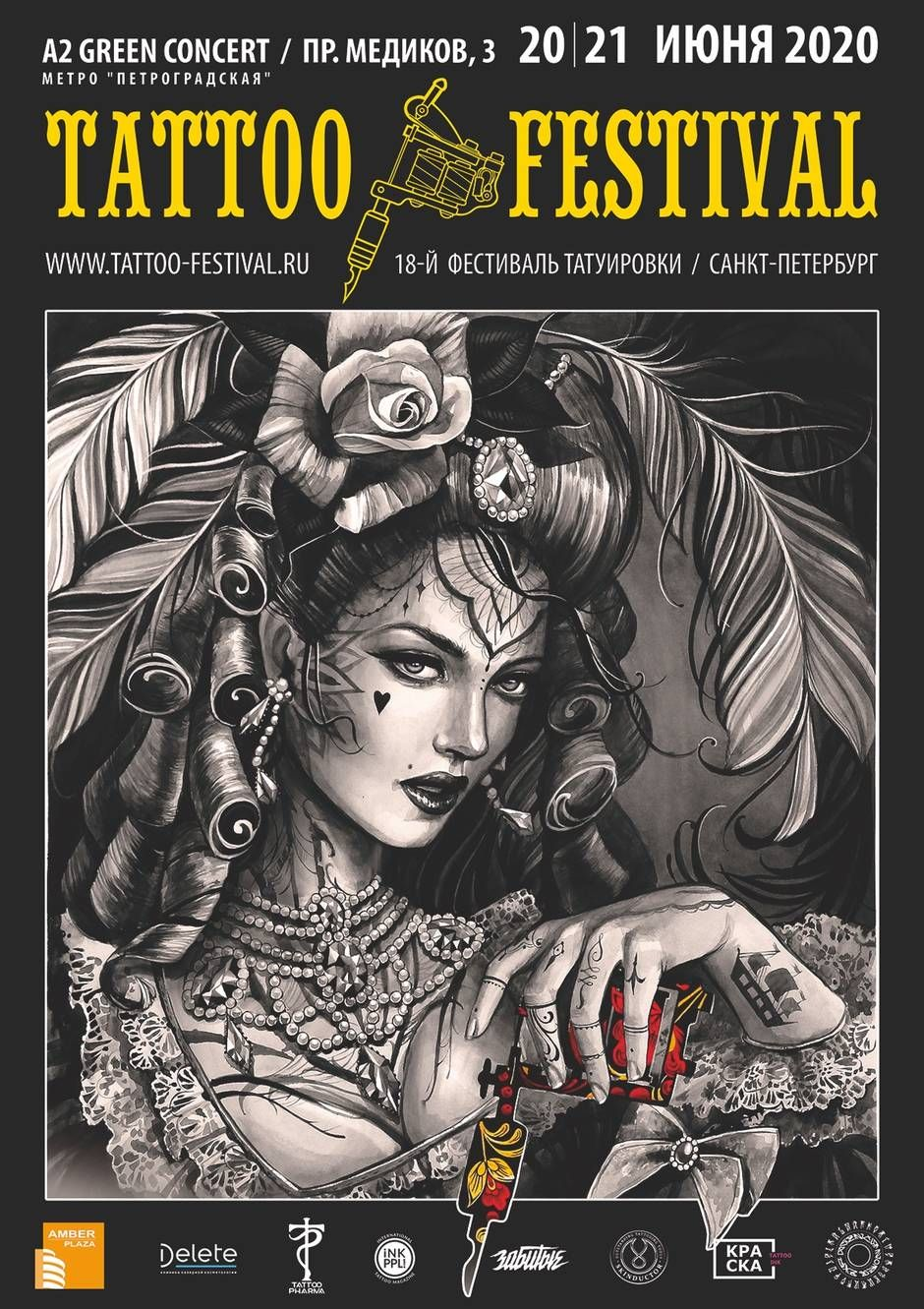 18th st petersburg tattoo festival bản vẽ