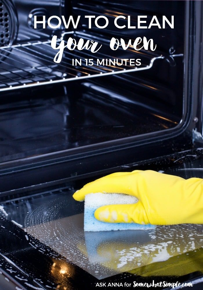 How To Clean The Oven Glass In An Easy Way That Takes Less Than 20 Minutes
