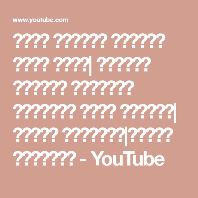 مريض جرثومة المعدة ماذا ياكل جرثومة المعدة وعلاجها النهائي بطرق طبيعية الاكل المناسب الاكل الممنوع Youtube Medical Conditions Youtube Fruit Health Benefits