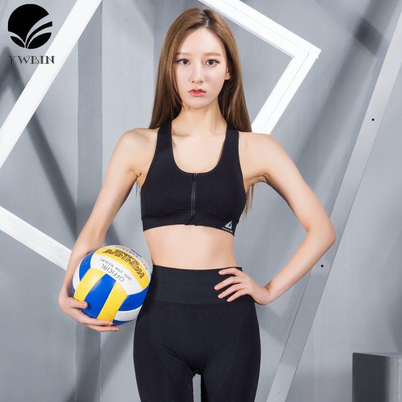 7a6bceac6e80a Women s Gym Fitness Yoga Stretch Seamless Sports Bras Women Summer Push Up  Brassiere Workout Running Sport