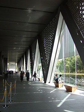 東京 現代 美術館