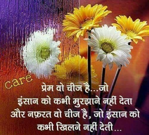 Pin By Satyaveer Singh On Quotes Pinterest