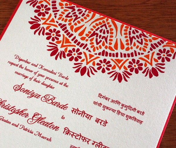 Image result for orange wedding invitation Bar Mitzvah