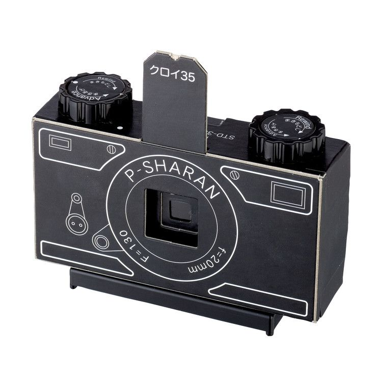 DIY Pinhole Camera Kit