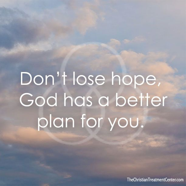 Life And Style On Etsy Inspirational God Hope Quotes Dont Lose