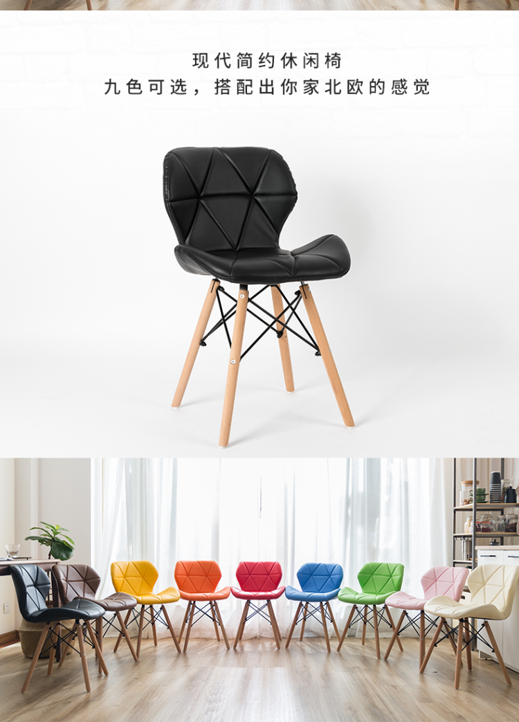 Fabulous Gourmet Medor Eames Chair Modern Minimalist Book Tables Gamerscity Chair Design For Home Gamerscityorg