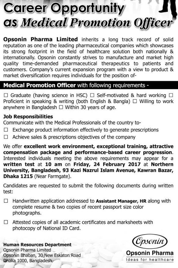 Opsonin Pharma Limited Job Circular Job Circular Pinterest - marketing officer job description