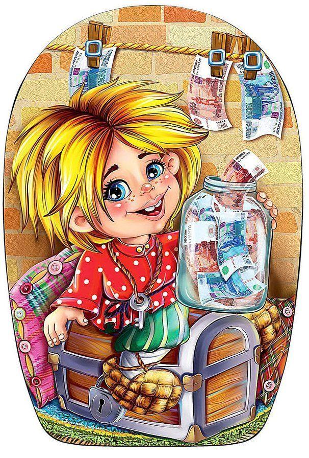 Картинки домовенок кузя для детей