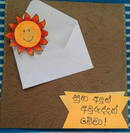 Sinhala New Year Creations Tableware Cards Napkins