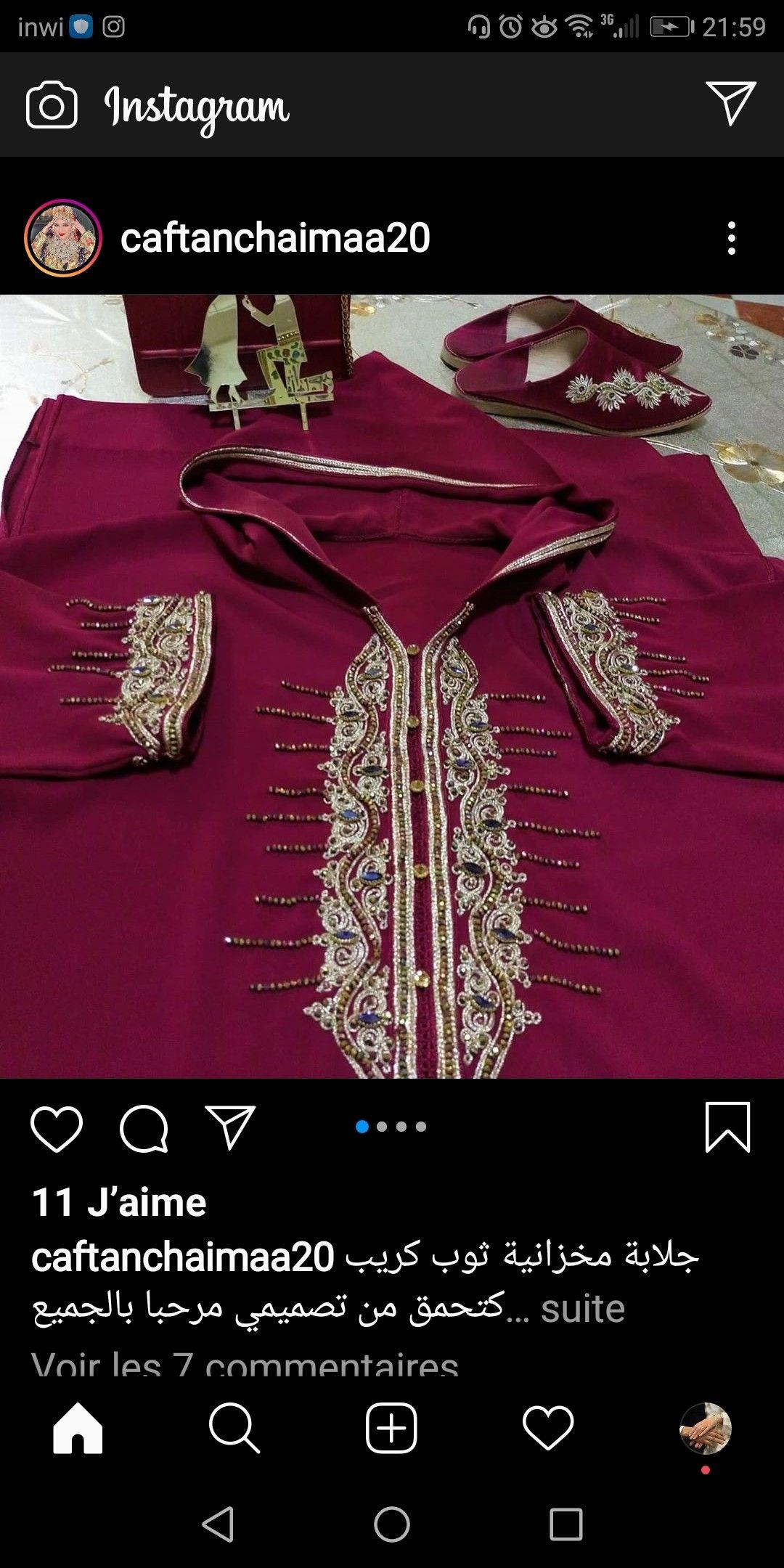 فستان سهرة ايمان السحيم