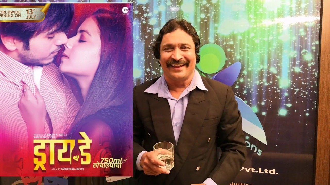 Dry day marathi film review thakur k bol moviemate
