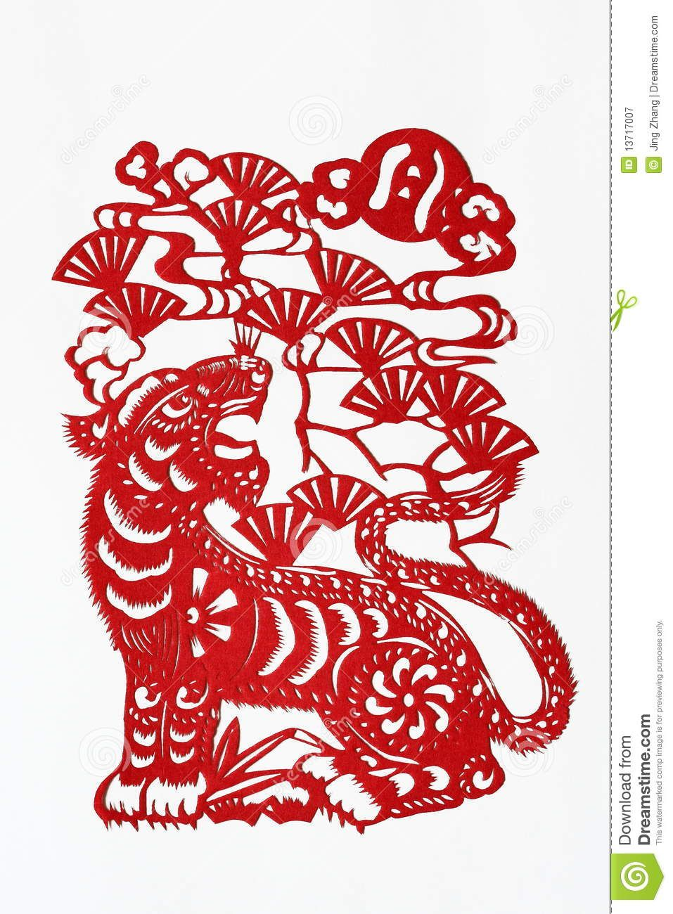 Zodiac chinese paper cutting tiger royalty free stock chinese paper cutting tiger chinese astrology the great favourite nvjuhfo Choice Image