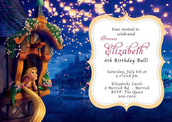 CUSTOM PHOTO Invitations Disney Princess Rapunzel Tangled Birthday
