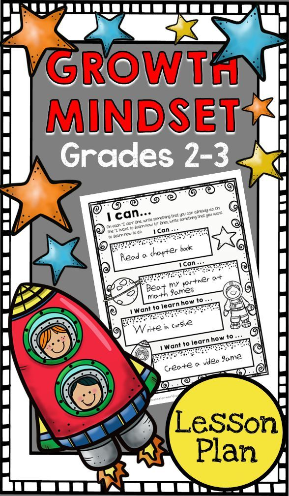Growth Mindset Lesson Plan A plan on for Grades 2-3. NEVER create another guidance lesson again wit