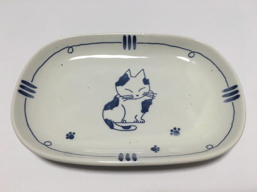 Japanese Dish Plate dinner ware Cat #002 Sitting Minoyaki Made in Japan #dinnerware Japanese Dish Plate Dinner Ware Cat 002 Sitting Minoyaki Made in Japan | eBay #Cat #Dinner #dinnerware #Dish #JAPAN #Japanese #Minoyaki #Plate #Sitting #ware