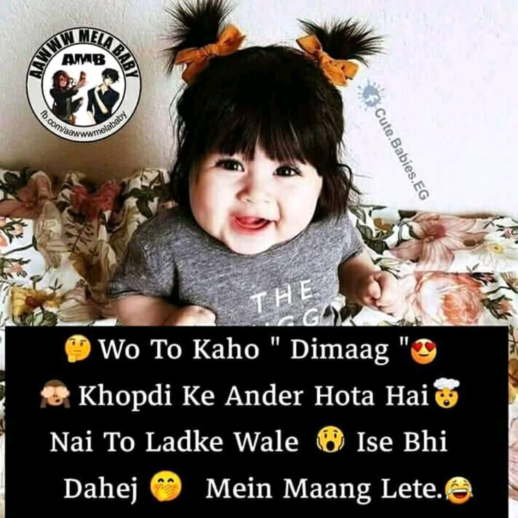 Pin By Mithimirchi On Paglu World Funny Girl Quotes Cute Attitude Quotes Crazy Girl Quotes