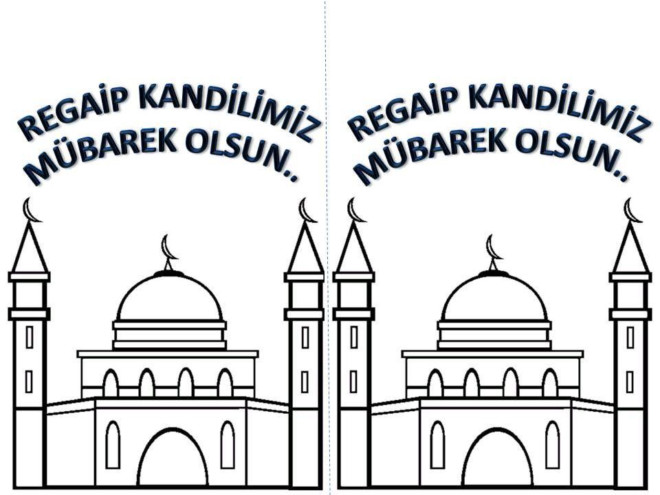 Kandil Karti Boyama Sayfalari Ramazan Okul Oncesi