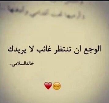Pin By Maram Mostafa On قلب مكسور Arabic Calligraphy Tattoo Life Words Calligraphy Tattoo