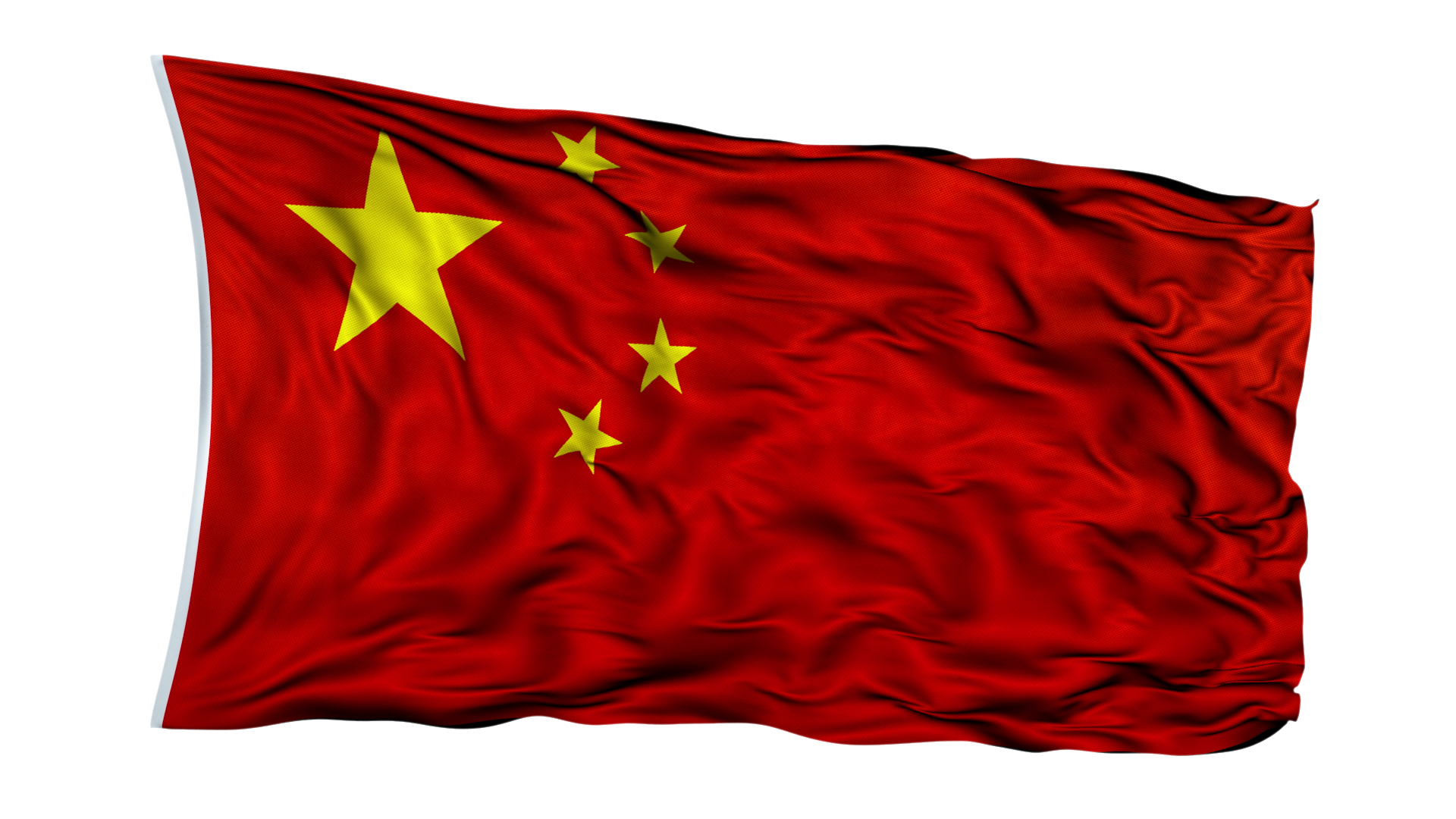 China Flag Png Image China Flag Flag Png Images