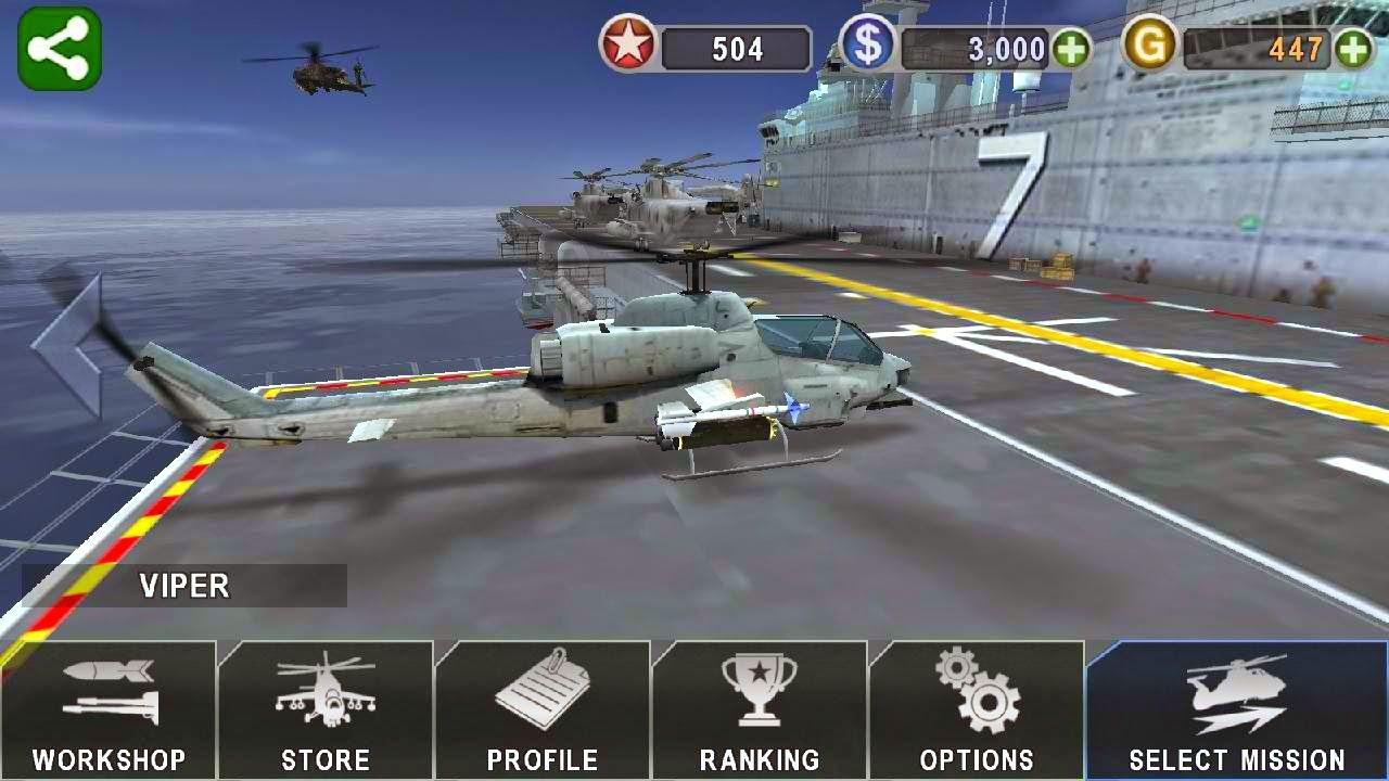 Gunship Battle Hack Updates September 28 2019 At 06 45am With Images Gunship Helicopter 3d Helicopter