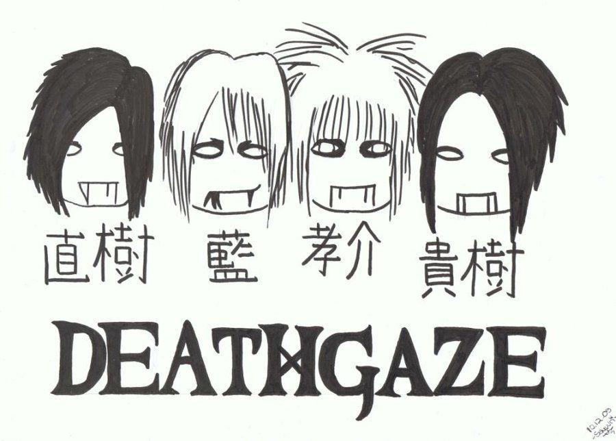 http://fc03.deviantart.net/fs70/i/2009/345/5/b/Deathgaze_Chibis_by_Sa_yuuri.jpg