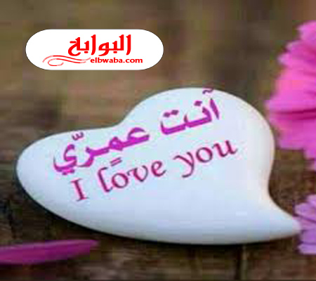 كلام دلع لحبيبي 2020 Baseball Hats My Love Love You