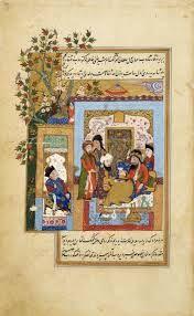 islam manuscript