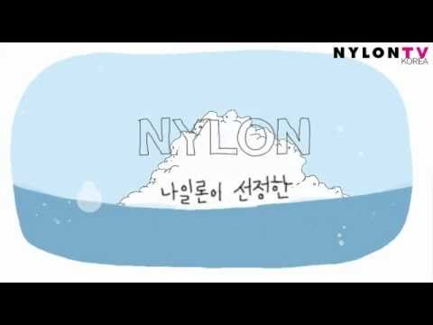 [NYLON TV KOREA] 나일론+에뛰드