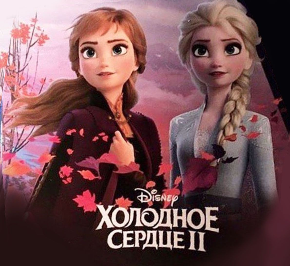 Frozen 2 2019 Top Upcoming Disney Movie Frozen Frozen2 Disney Movie Animated Elsa 2019 Hollywood Quotes Disney Upcoming Disney Movies Disney Frozen