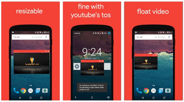 تشغيل فيديو اليوتيوب في اي مكان في الشاشة مثل Ios 14 الجديد Youtube Float Electronic Products