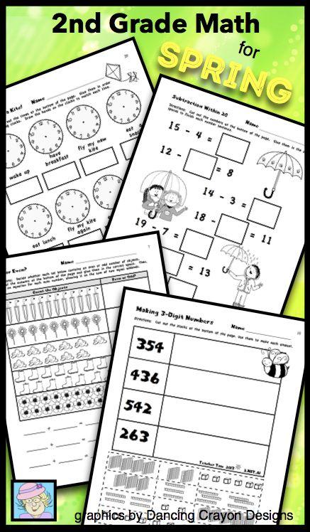 Addition Subtraction Worksheets 2nd Grade Spring 2nd Grade Math