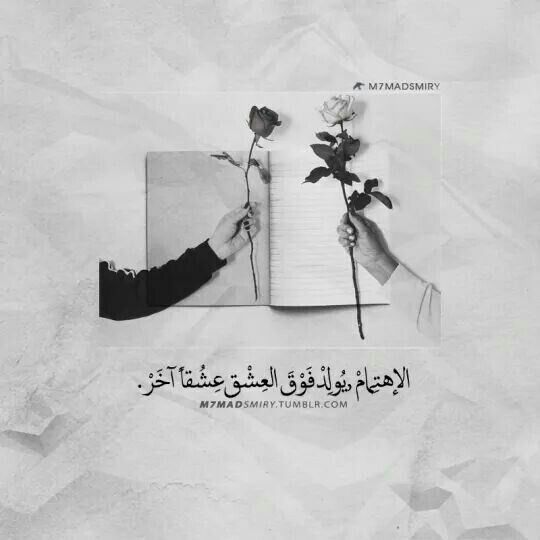 Pin By Omere Isaac On Things To Wear Love Quotes Wallpaper Love Words Funny Arabic Quotes