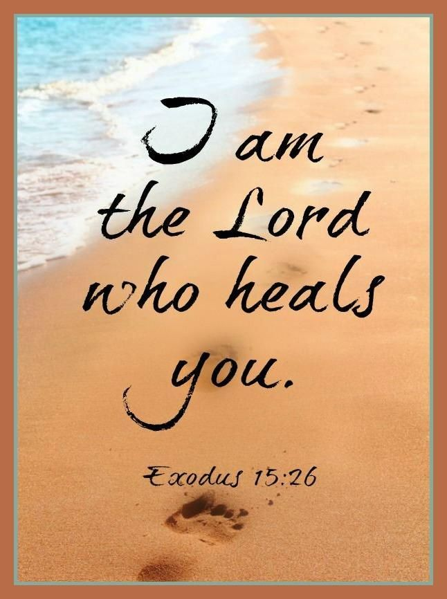 Image result for i am the lord that healeth thee  kjv