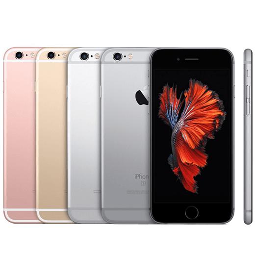 Iphone 6s Back Market Apple Iphone 6s Plus Iphones Apple Iphone