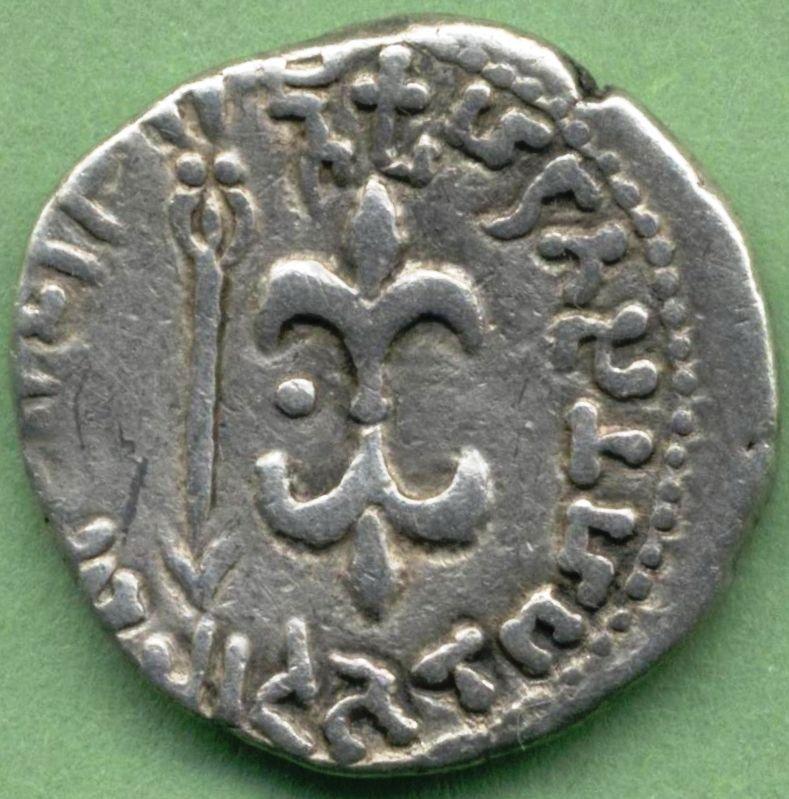 Символ на лилията върху 2000-годишна индийска монета. Снимка: Pinterest