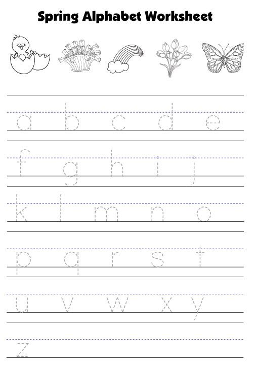spring lowercase letters worksheet Motricidad – Lowercase Letter Worksheets