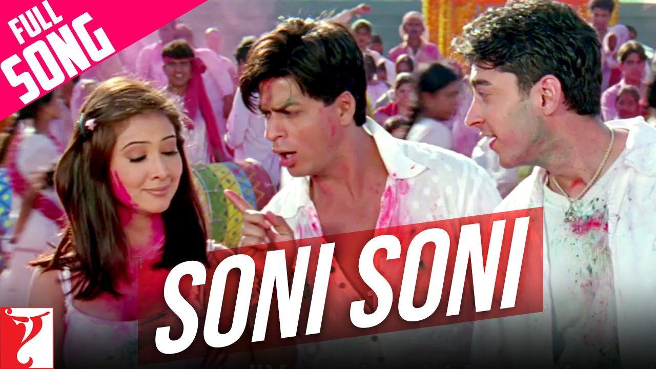 Holi Song Soni Soni Full Song Mohabbatein Amitabh Bachchan Shah Rukh Khan Aishwarya Rai Songs Bollywood Music Videos Bollywood Music