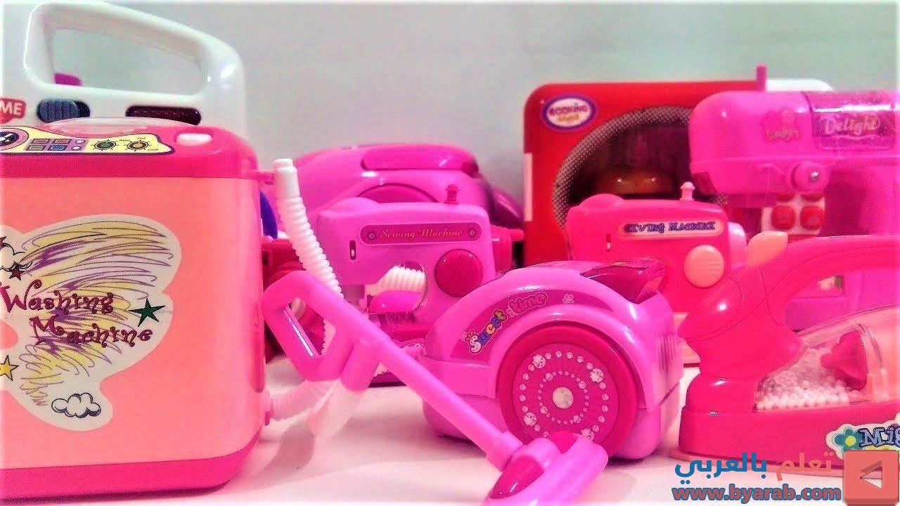 مجموعة كبيرة من العاب الأجهزة الكهربائية المنزلية العاب بنات و أولاد العاب أطفال فيديو Best Kids Toys Corded Phone Electronic Products