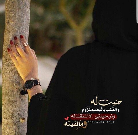 رمزيات مصممه Abaya Fashion Mens Bracelet Arabic Quotes