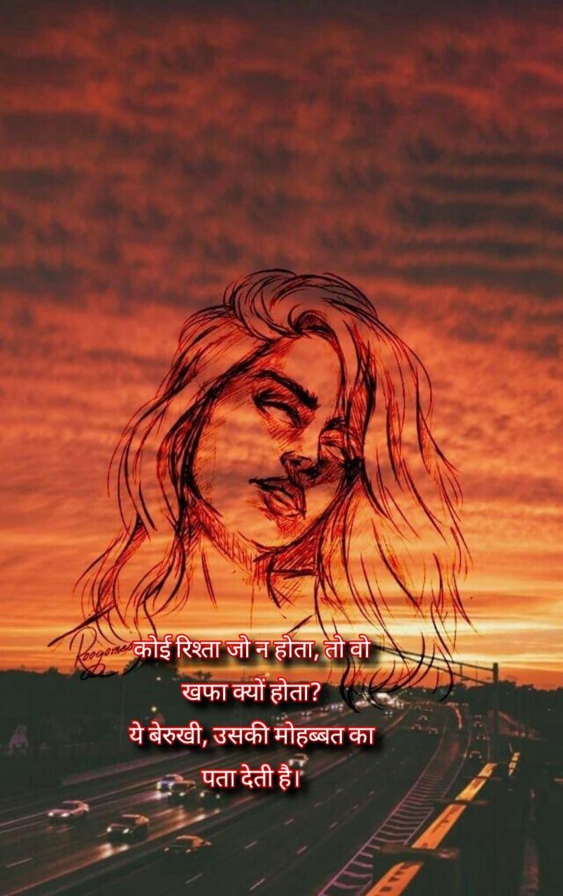 Pin by Kaushalkishoremishra on कौशल किशोर मिश्रा in 2020