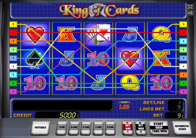 Ігрові автомати король карт